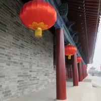 2013 Čína X'ian