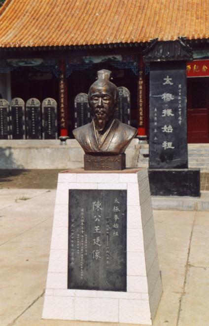 Chen_jia_pamdeska