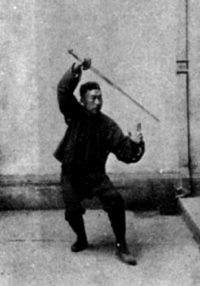 chen-wei-ming-sword