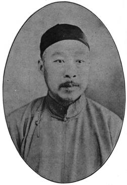 Chen Wei-ming