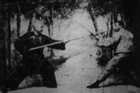 Yang Tai Ji Quan kopí