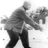 Wang Yong-quan (1903 – 1987)